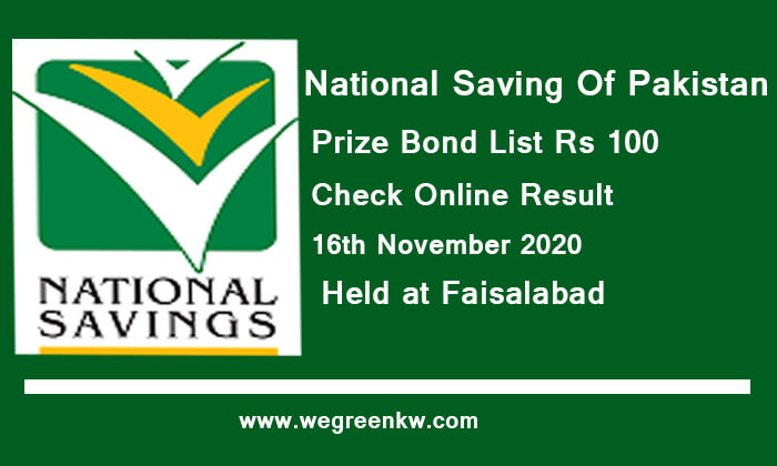 Check Prize Bond Rs 100