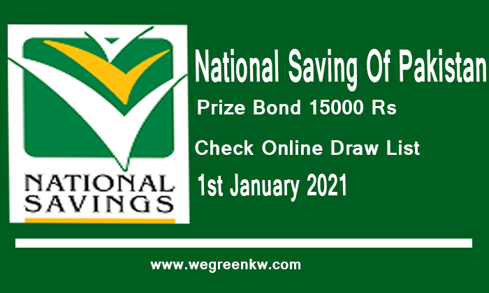 National Saving Prize Bond